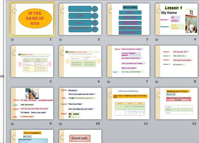 زبان انگلیسی پایه هفتم درس اول