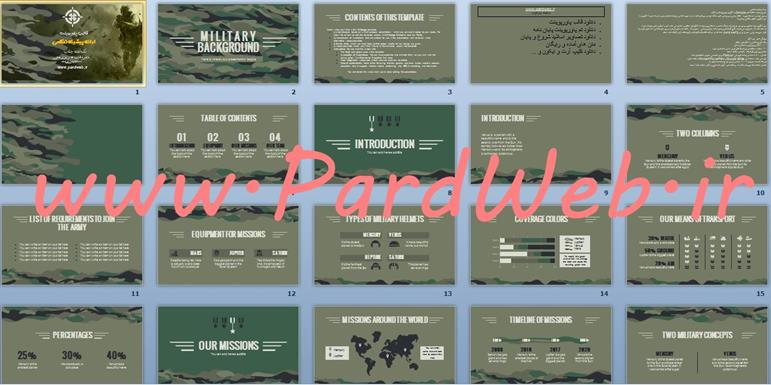 قالب پاورپوینت ارائه نظامی