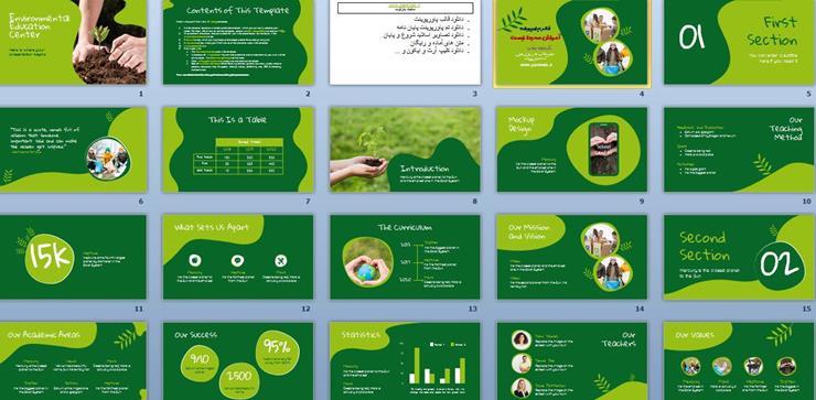 قالب پاورپوینت آموزش محیط زیست