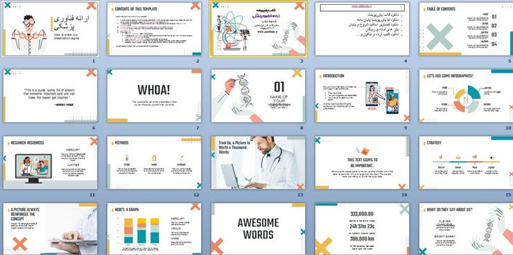 قالب پاورپوینت مهندسی پزشکی