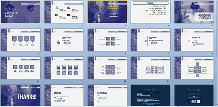 قالب پاورپوینت مهندسی فناوری اطلاعات