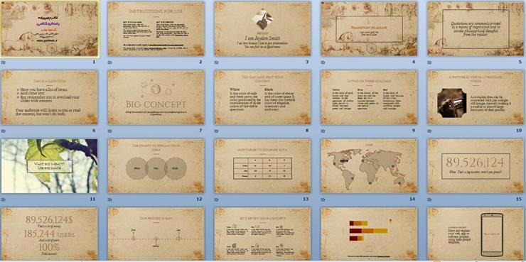 تمپلیت پاورپوینت باستان شناسی