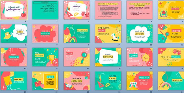 قالب پاورپوینت کارت های سرگرمی